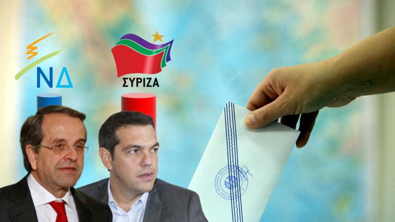 Grecia: Syriza a dos escaños de la mayoría absoluta (Metrisi)