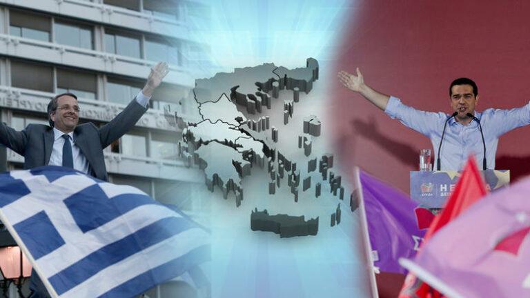 Grecia: Syriza al borde de la mayoría absoluta…o ND recorta distancia.
