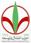 Logo_of_MDP