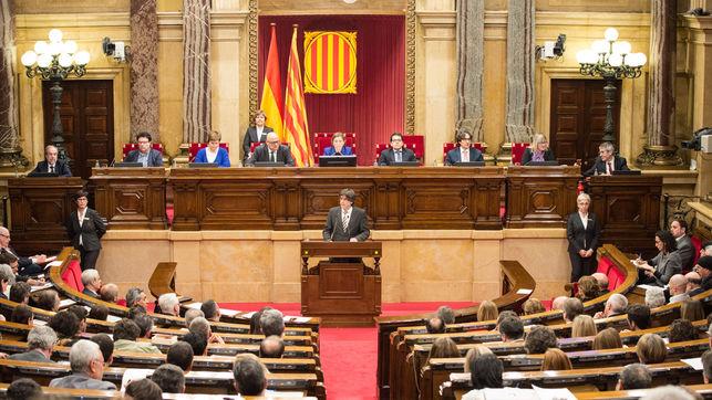 Sesión del Parlament: el jueves a las 16:00