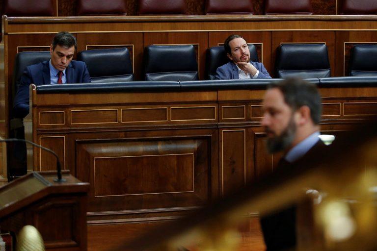 El juez del caso 'Dina' inadmite la querella de Vox contra Iglesias, Bousselham, el fiscal Stampa y la abogada Flor