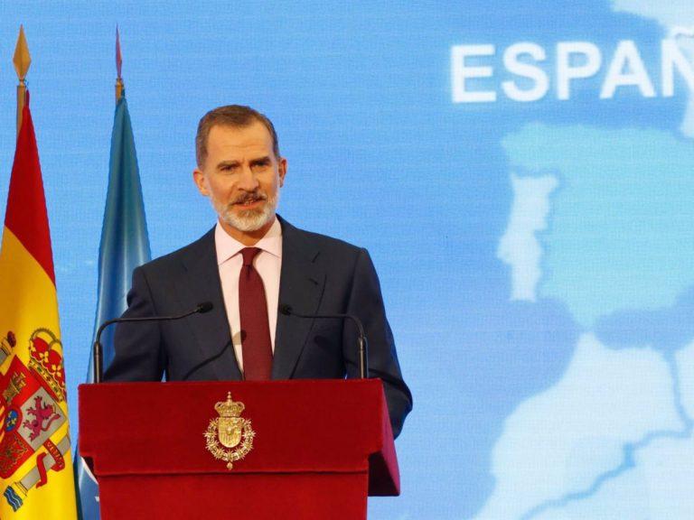 Felipe VI recibirá la Medalla de Honor de Andalucía