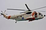 helicoptero-helimer
