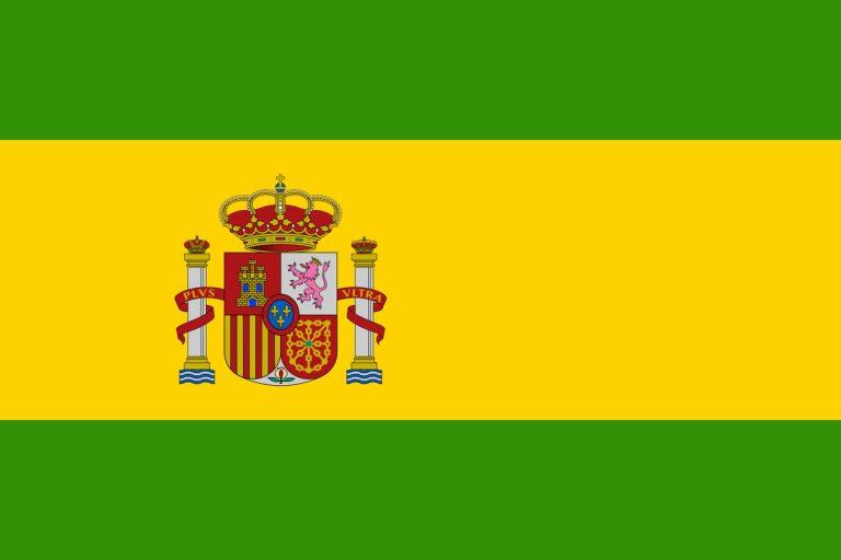Iberia 2030: España y Portugal oficializan la candidatura conjunta para el Mundial 2030 en un acto en el Metropolitano