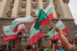 Estados Unidos.- EEUU impone sanciones contra tres ciudadanos búlgaros y decenas de entidades por violaciones de DDHH