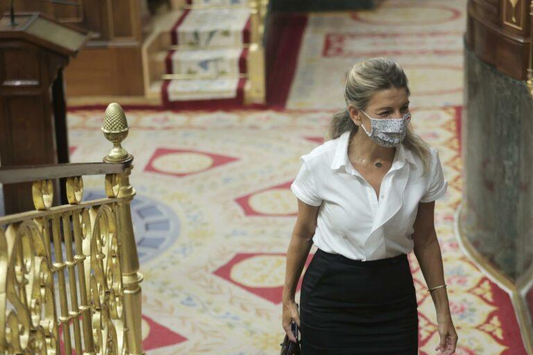 """Díaz admite que las posiciones de PSOE y UP en la negociación de los Presupuestos están """"distantes"""""""